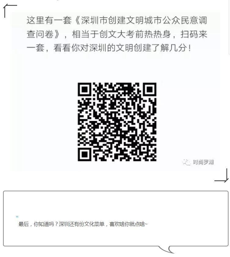 QQ截图20170901101708.jpg