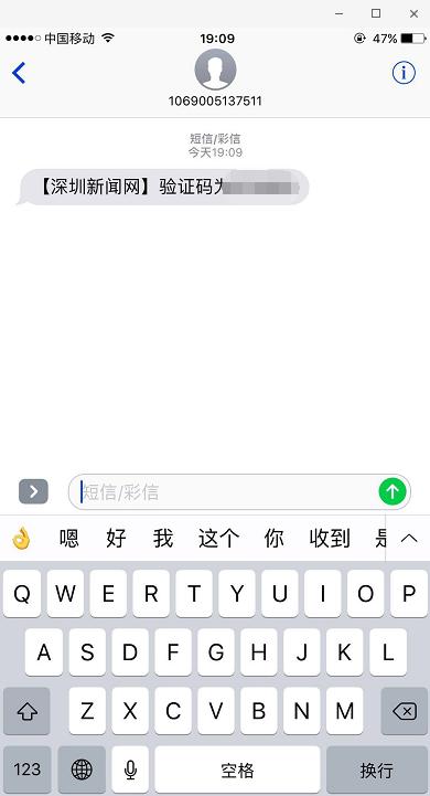 QQ截图20170929191229.png
