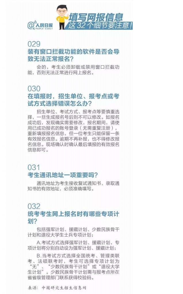 考_09.png