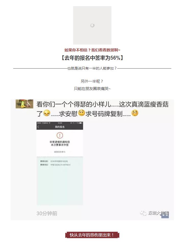 深圳12月的头等大事,今天起接受个人报名,深南大道又要-火-了!_04.png.png