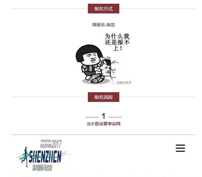 深圳12月的头等大事,今天起接受个人报名,深南大道又要-火-了!_08.png.png