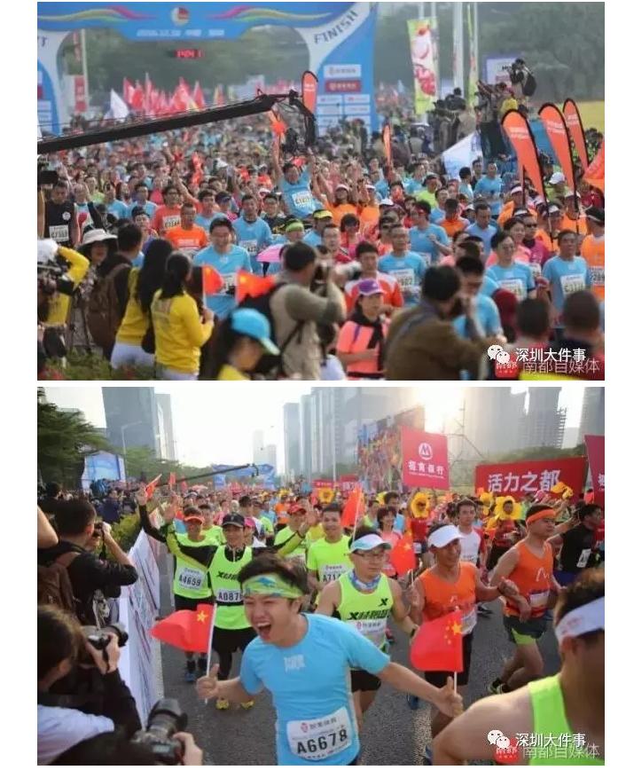深圳12月的头等大事,今天起接受个人报名,深南大道又要-火-了!_22.png.png