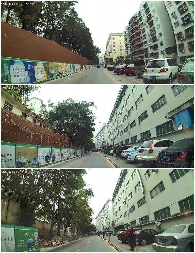 1104锦城.jpg