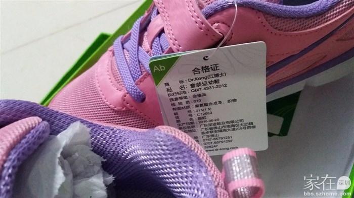 江博士--女童运动鞋33码