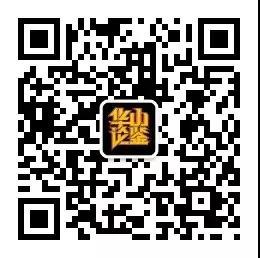 微信图片_20171108163940.jpg