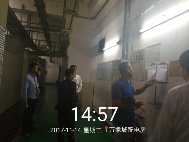 QQ图片20171114150834.jpg