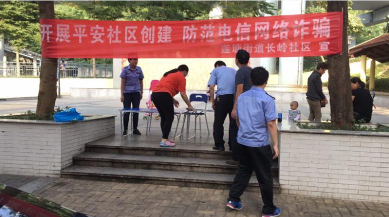 长岭社区,11月9日,长岭村村口广场