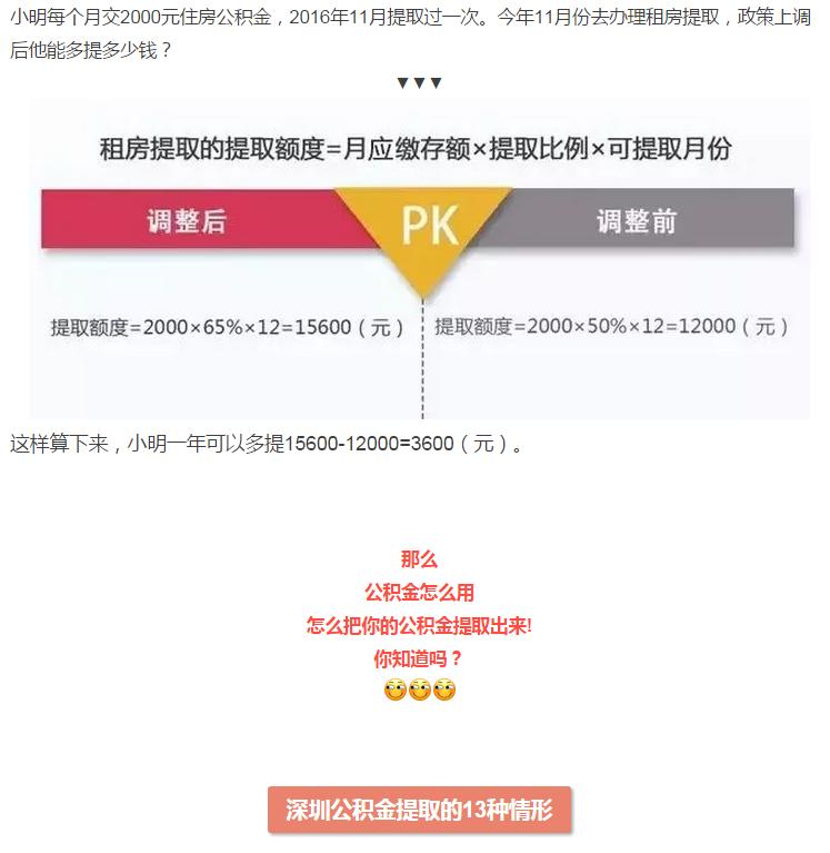 QQ截图20171115094811.png