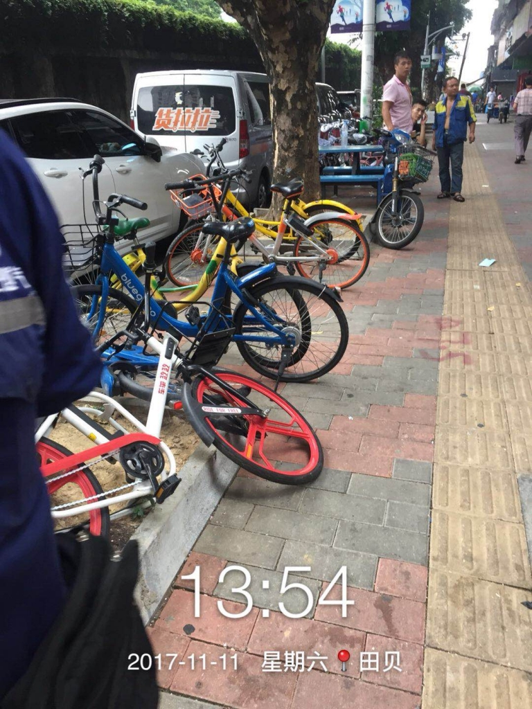 微信图片_20171117100835.jpg