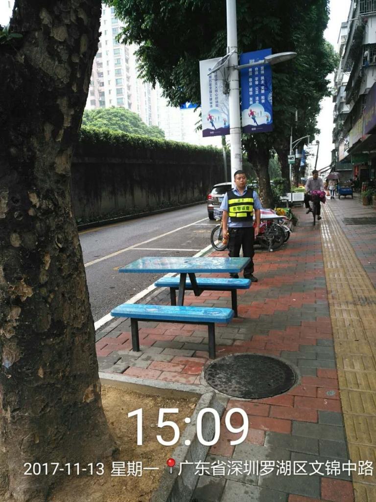 微信图片_20171117100838.jpg