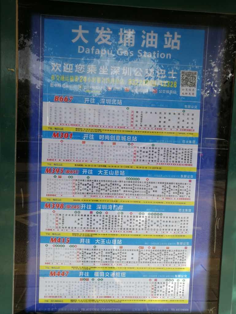 IMG_20171204_095517.jpg