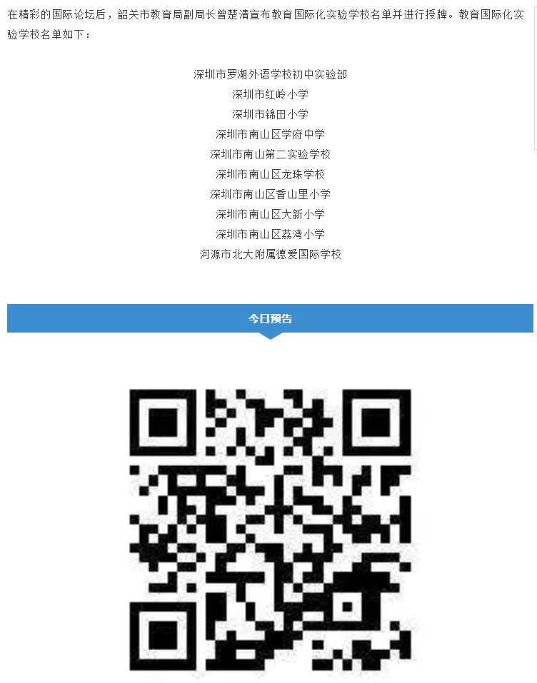 QQ截图20171205095341.png