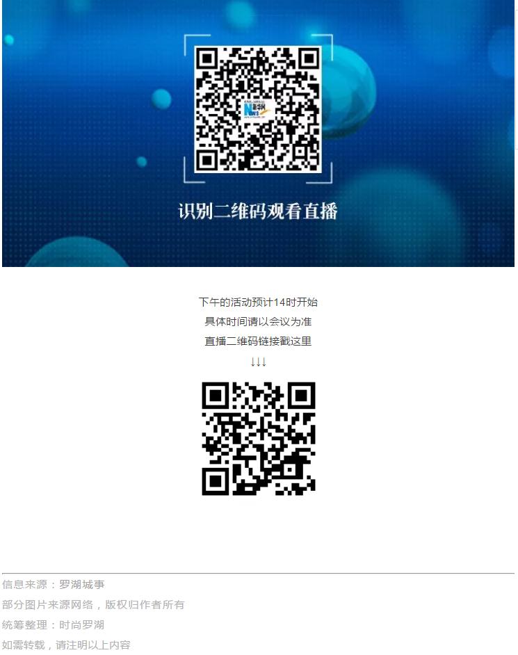 QQ截图20171205095713.png