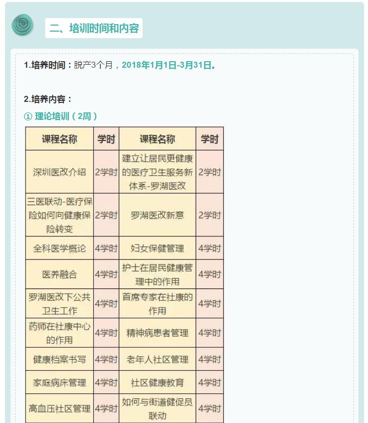 QQ截图20171205172704.png