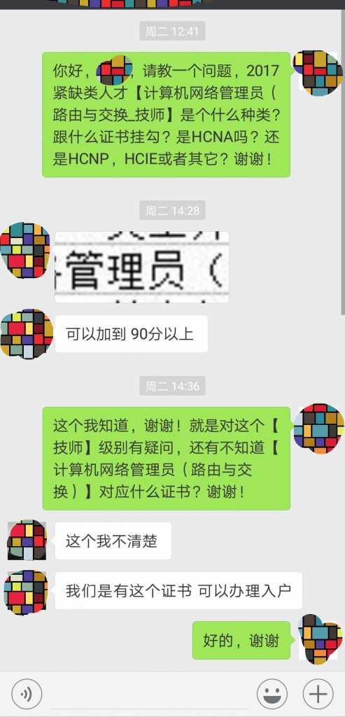 IMG_20171221_220924.jpg