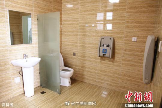 《星级厕所》.jpg
