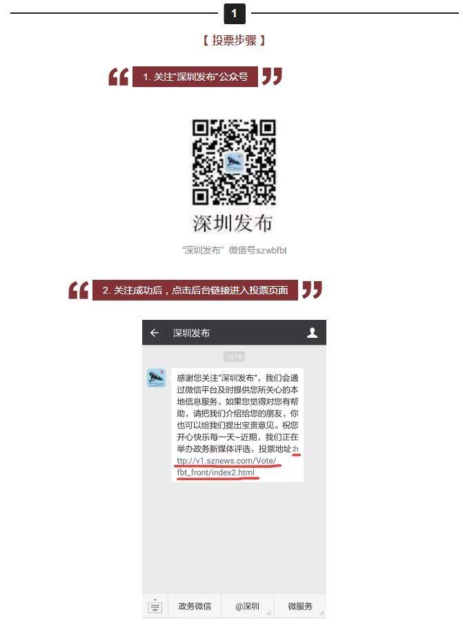 QQ截图20180111092353.jpg