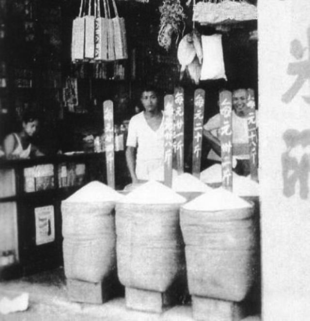 50年代米鋪