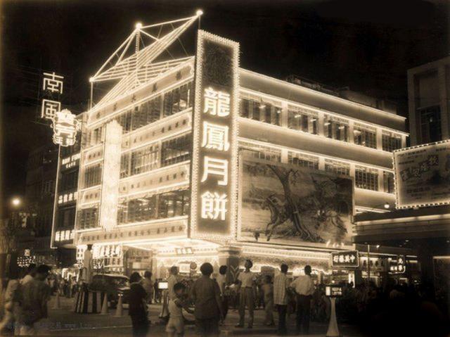 旺角彌敦龍鳳大酒店