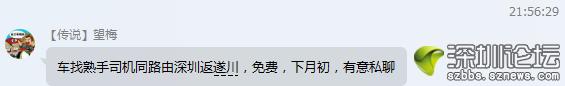 QQ截图20180125223732.png