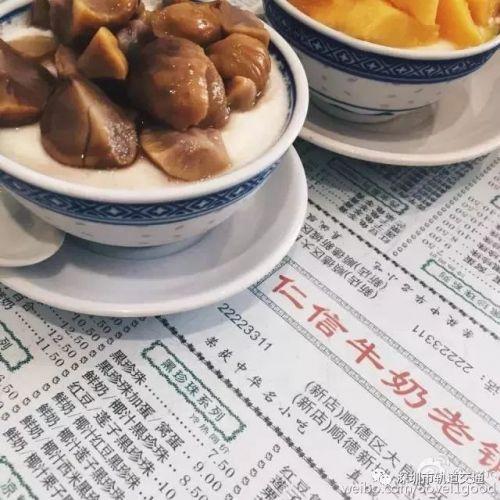 《深圳始发高铁5》.jpg