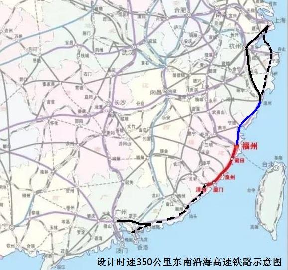 東南沿海大高鐵.jpg