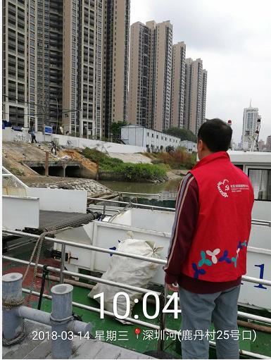 巡i河照片2.png