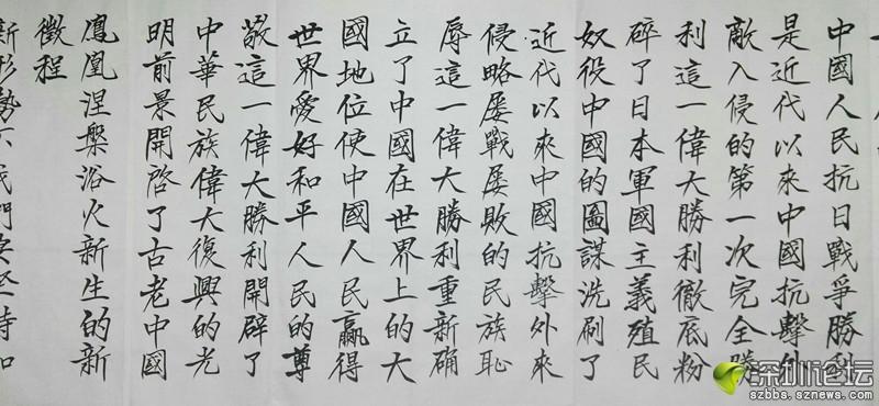 中国人民抗日战争胜利.jpg