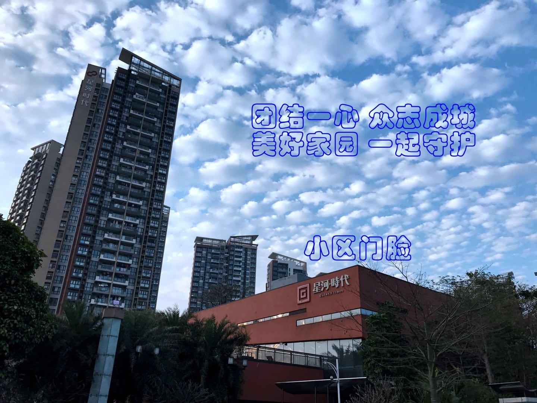 微信图片_20180525211259.jpg