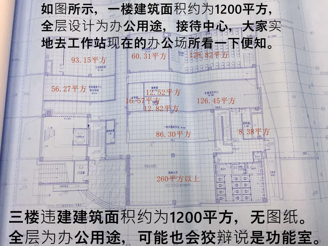 改变规划后图1_副本_副本.jpg