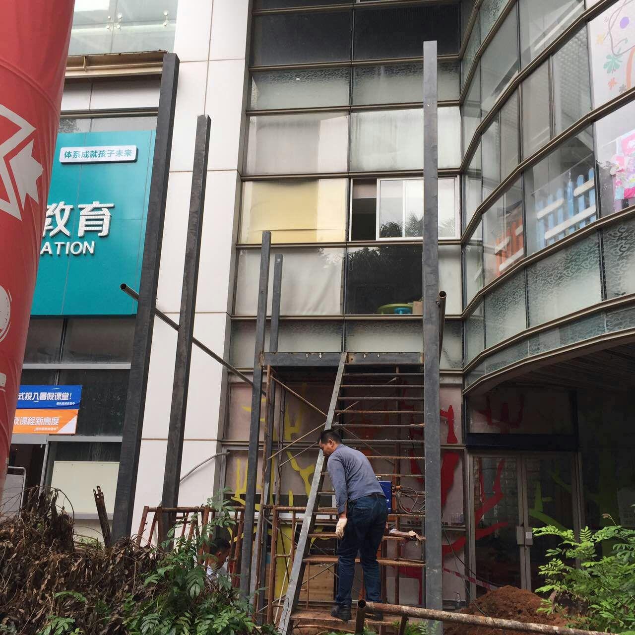 2017.4.26,铁楼梯修建中