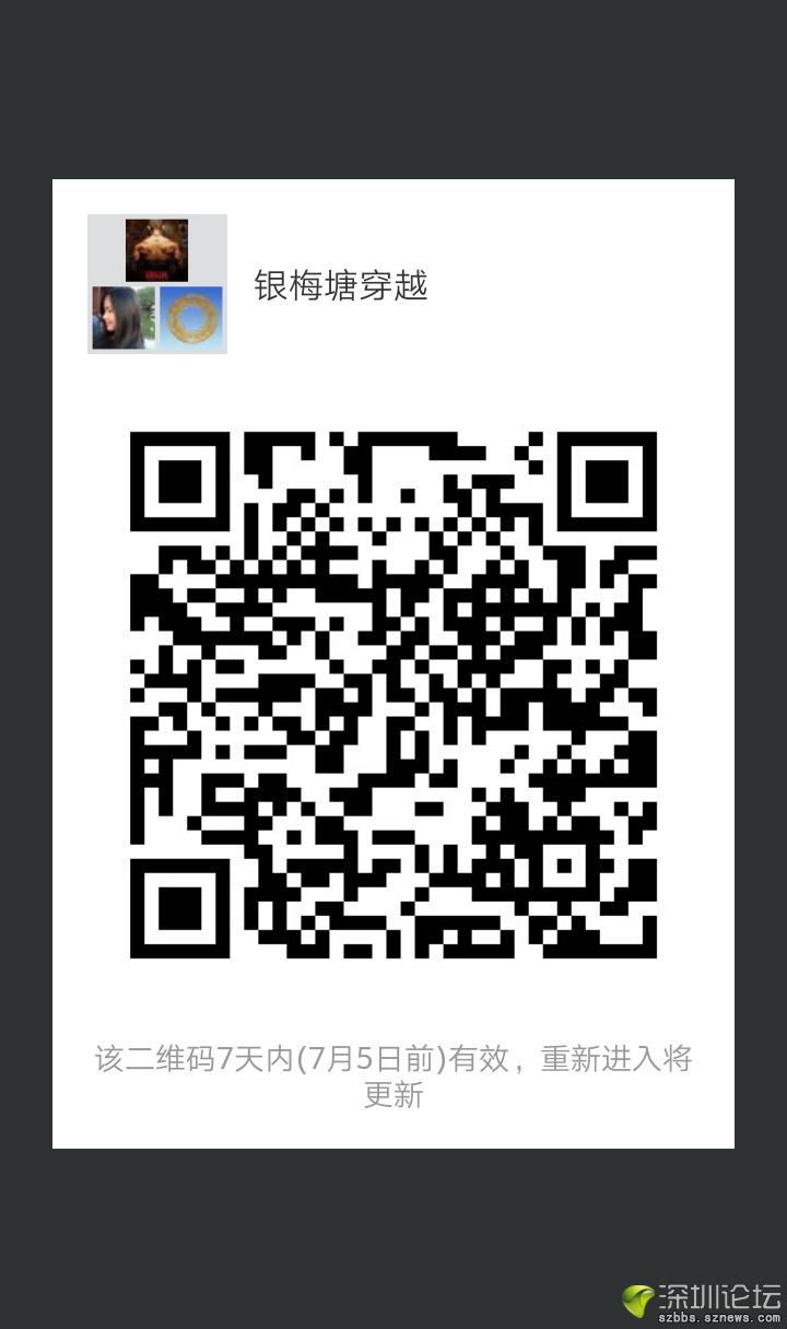 386384075090469