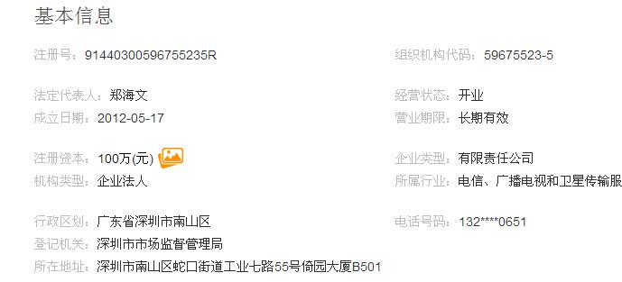QQ图片20180701215228.png