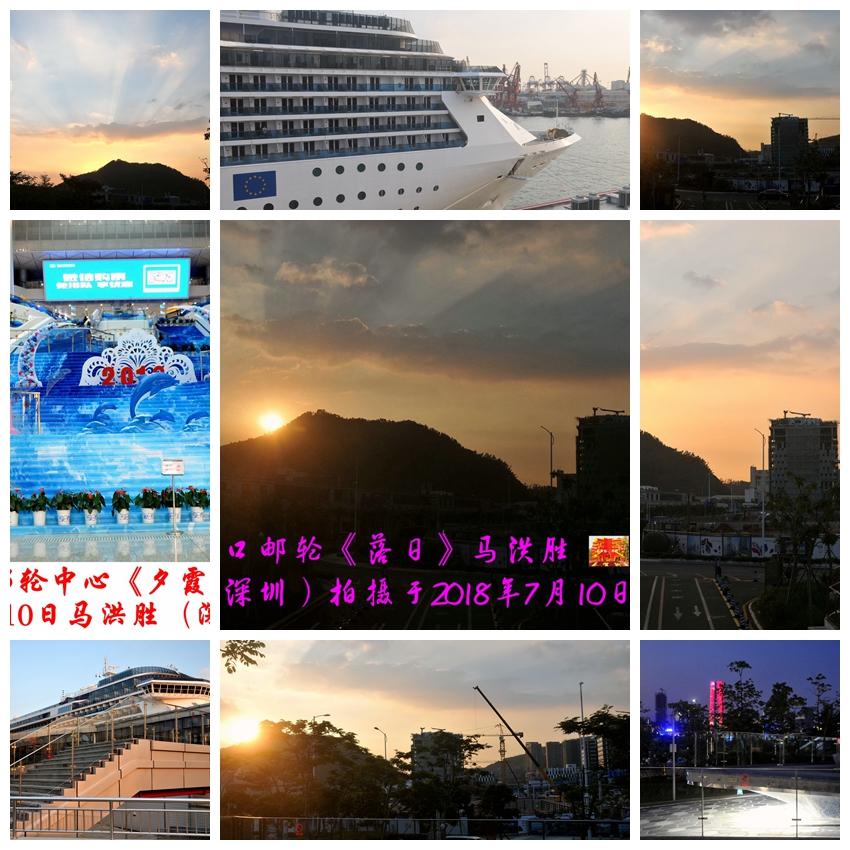 《落日》组图马洪胜拍摄01.jpg