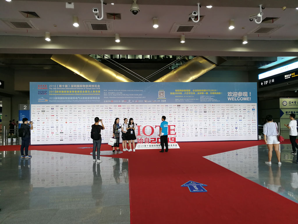 1IMG_20180801_092756-2018深圳国际智能建筑电气—智能家居博览会,2018深圳国际智慧.jpg