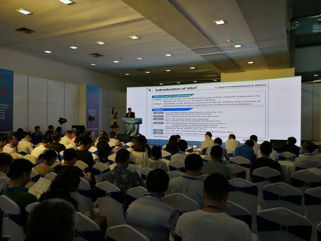 IMG_20180801_093336全球物联网大会深圳峰会上国际嘉宾发言.jpg