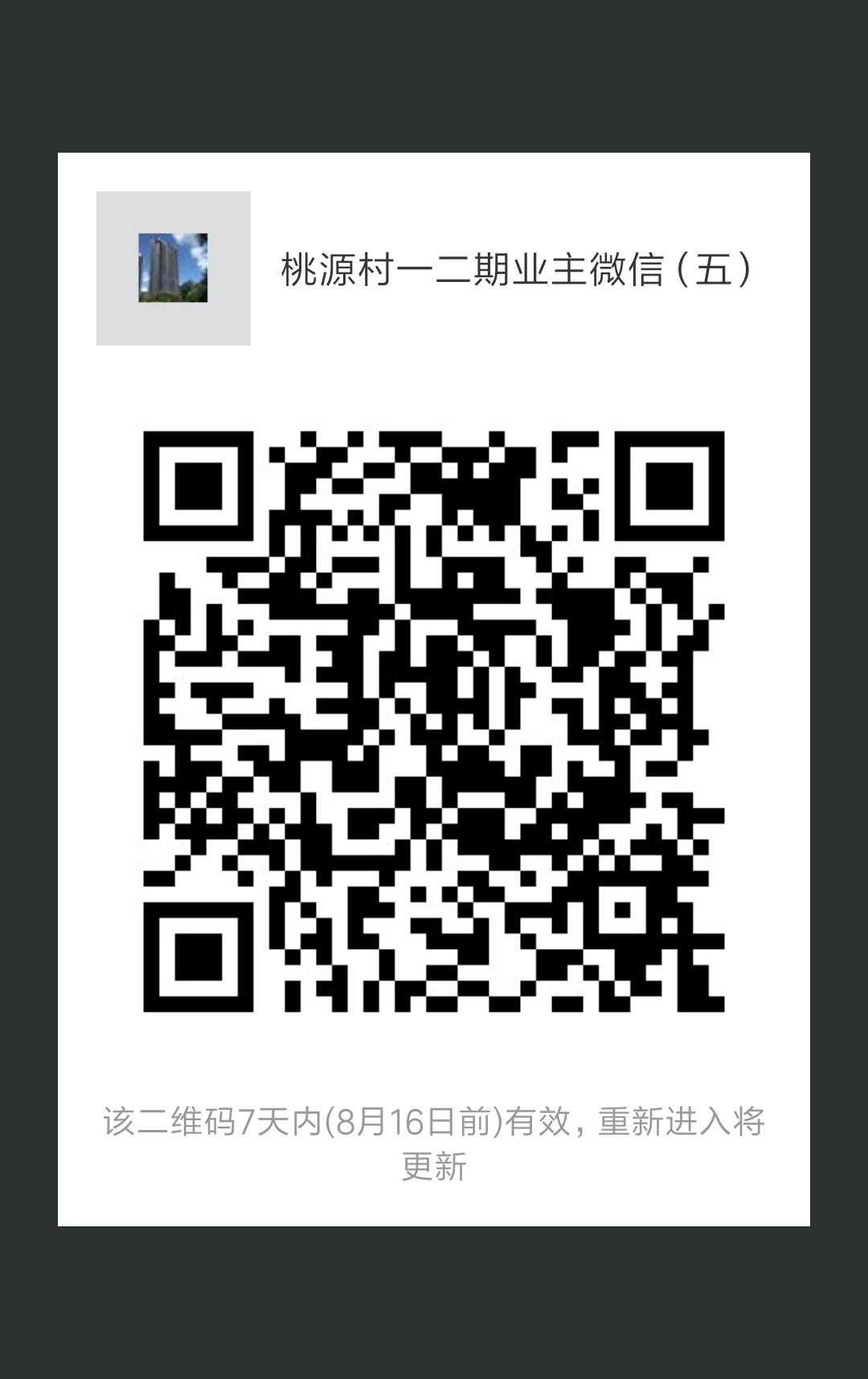 1533847718005.jpg