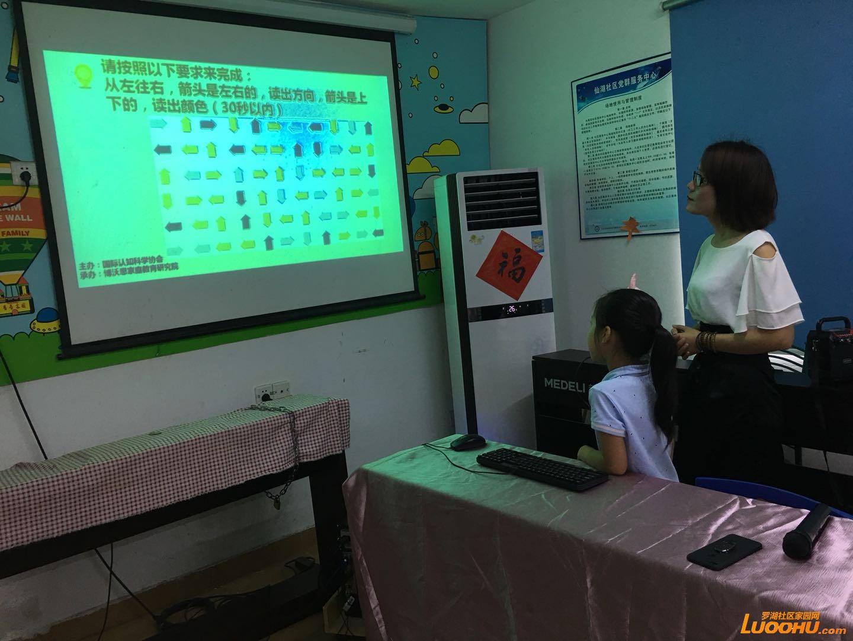 训练注意力互动游戏.jpg