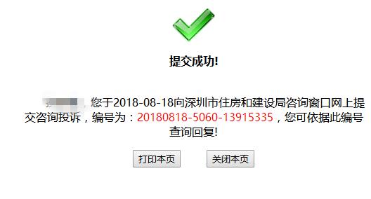 微信图片_20180821083214_副本.png