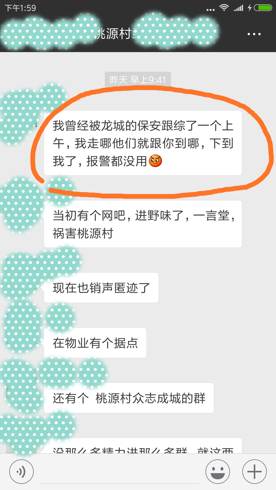 Screenshot_2018-09-05-13-59-37-390_com.tencent.mm.png