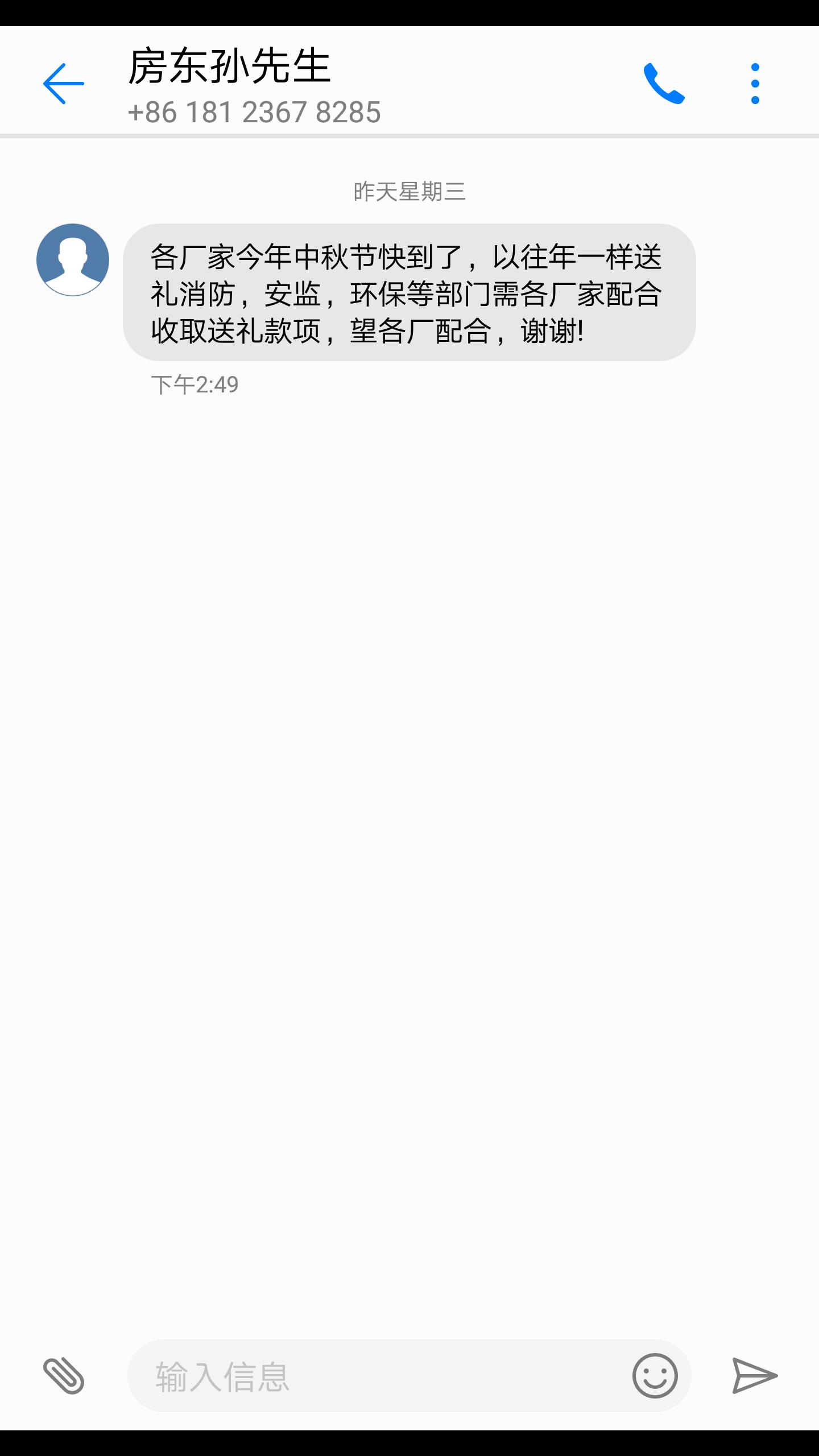 Screenshot_20180906-173754.png