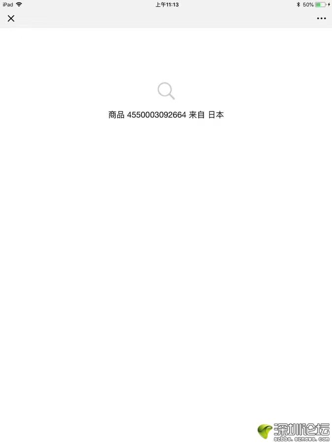 微信图片_20180913102455.jpg
