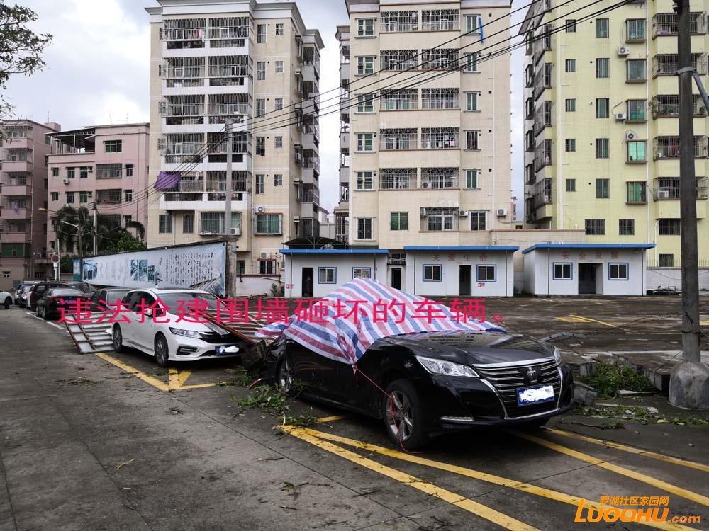 损坏的车辆 拷贝.jpg