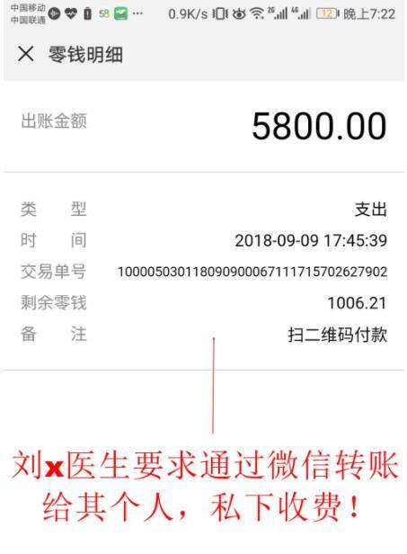 QQ截图20181008094316.jpg