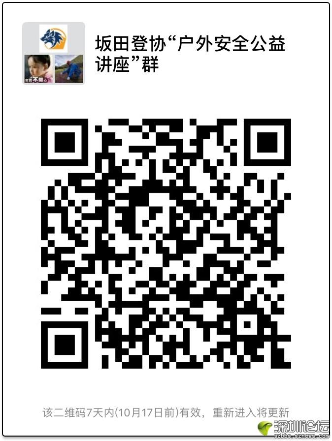 微信图片_20181010230033.jpg