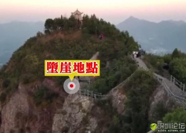 金男墮崖位置接近道士岩玉甑峰的頂端。