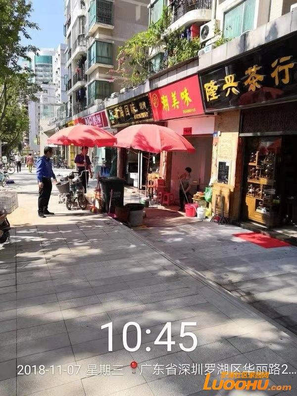 微信图片_20181108154950.jpg