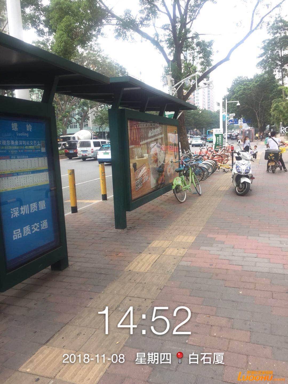 微信图片_201811081633023.jpg