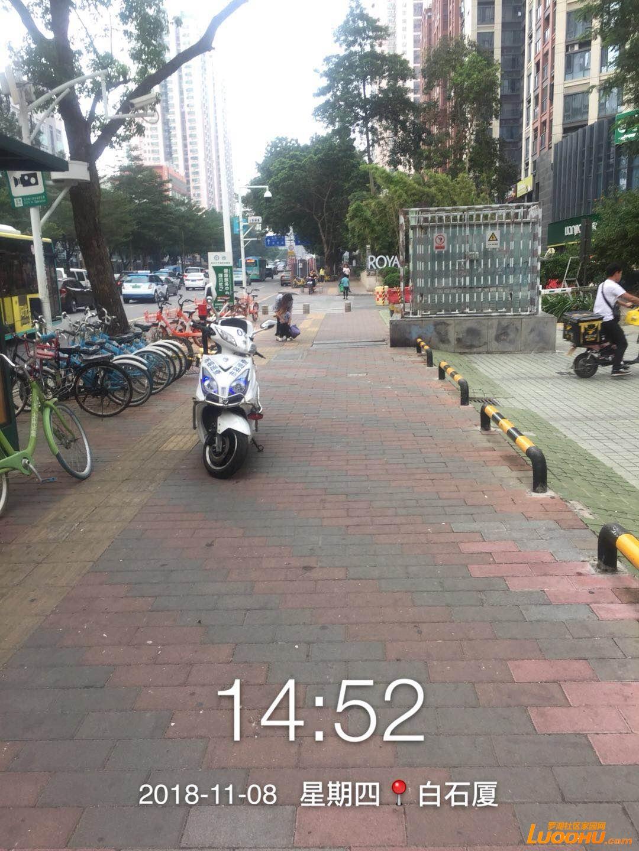 微信图片_201811081633024.jpg