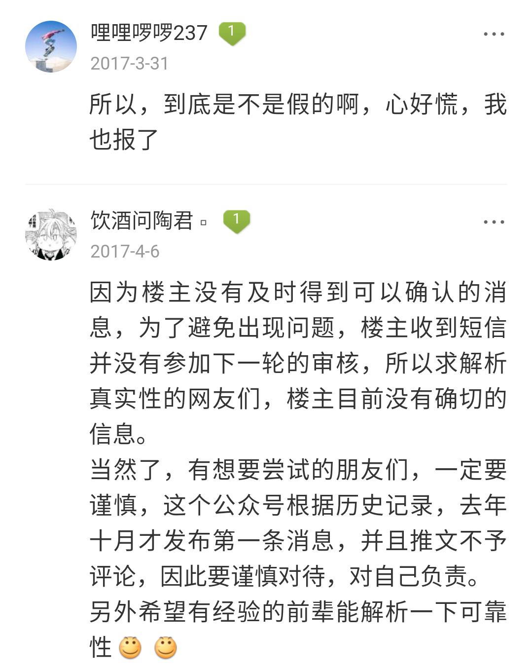 Screenshot_2018-12-04-06-50-27.png